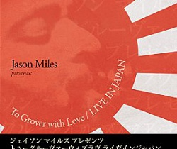 Jason Miles - To Grover With Love, Live In Japan (2016)